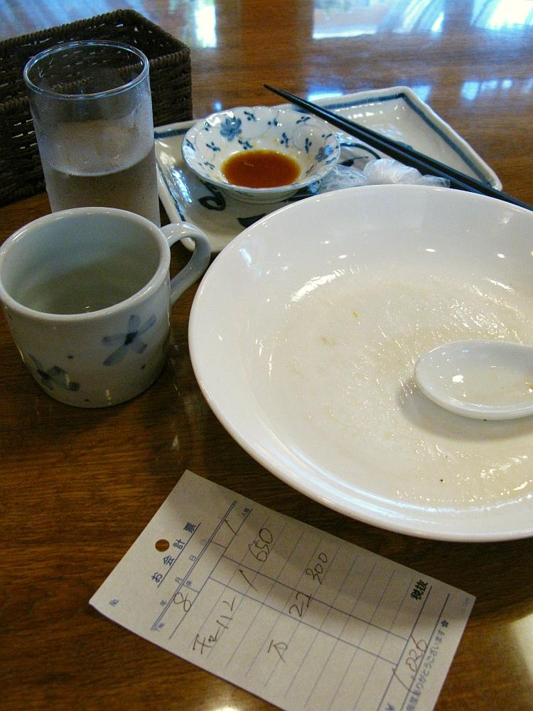 2017_09_05刈谷:キッチン工房 丸来39