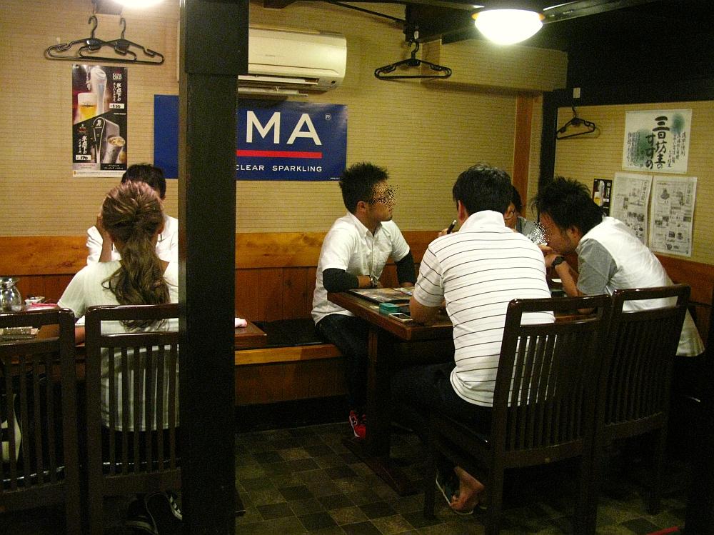 2017_09_02栄:世界の山ちゃん 錦中店64