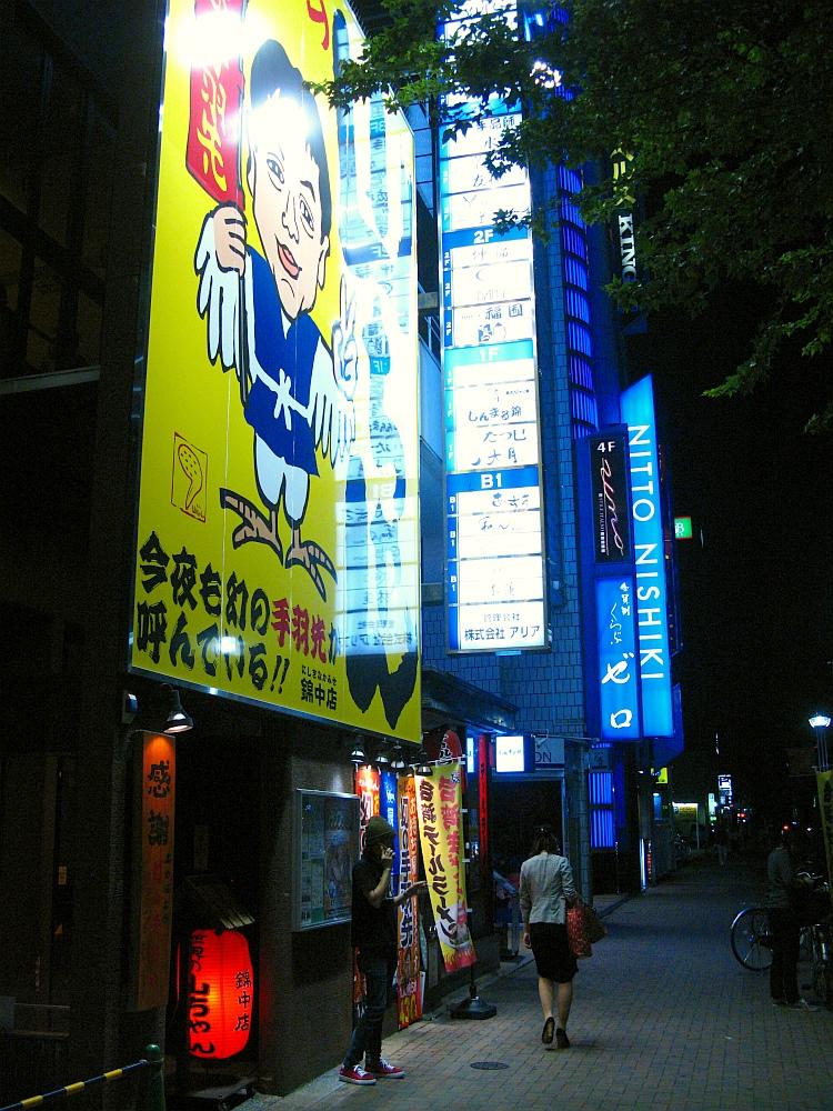 2017_09_02栄:世界の山ちゃん 錦中店67