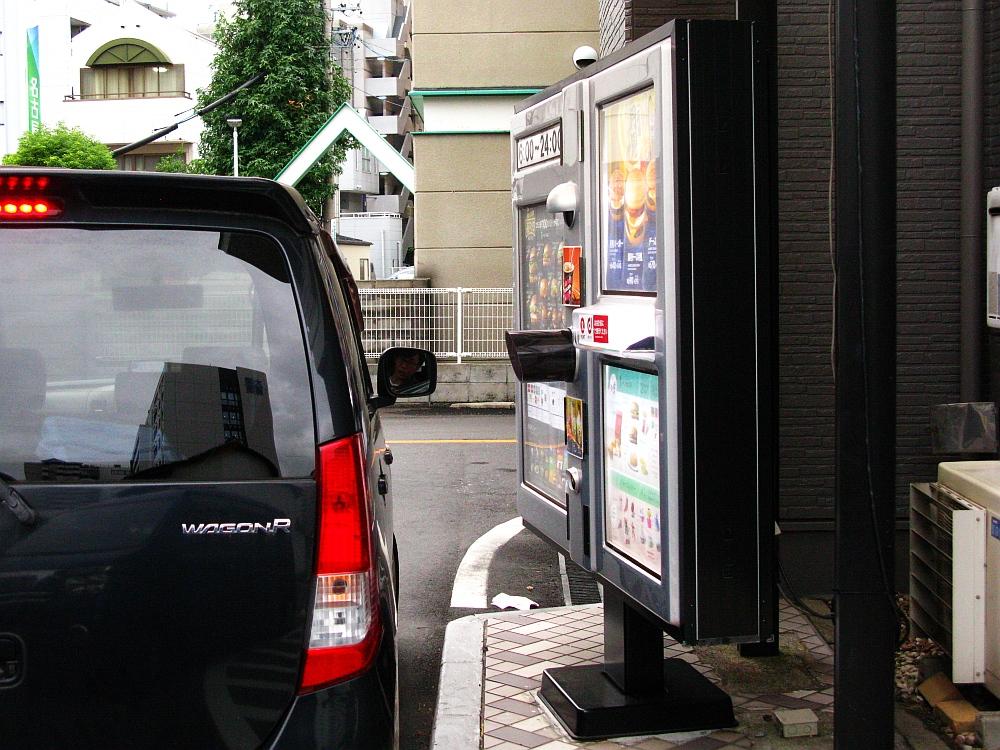 2017_09_17大曽根:マクドナルド ドライブスルー07