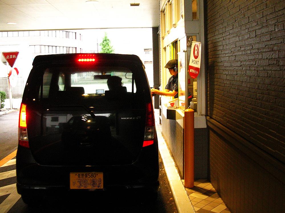 2017_09_17大曽根:マクドナルド ドライブスルー11