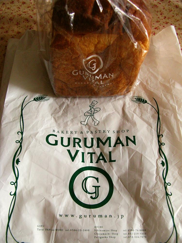2017_09_30丸の内:グルマンヴィタル長者町店 もちもち食パン01