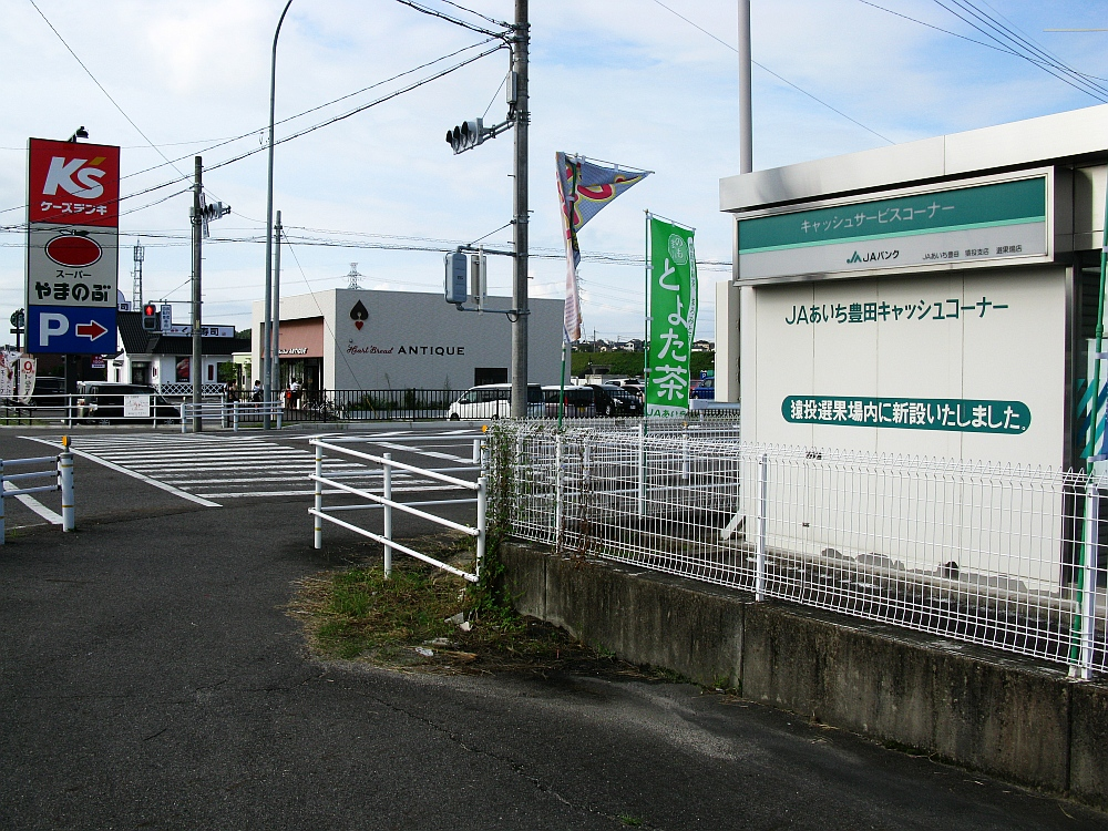 2017_09_10アンティーク豊田店02