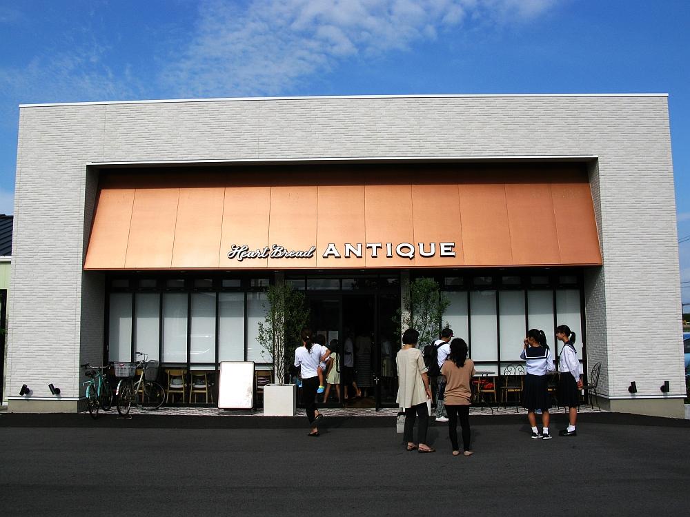 2017_09_10アンティーク豊田店03