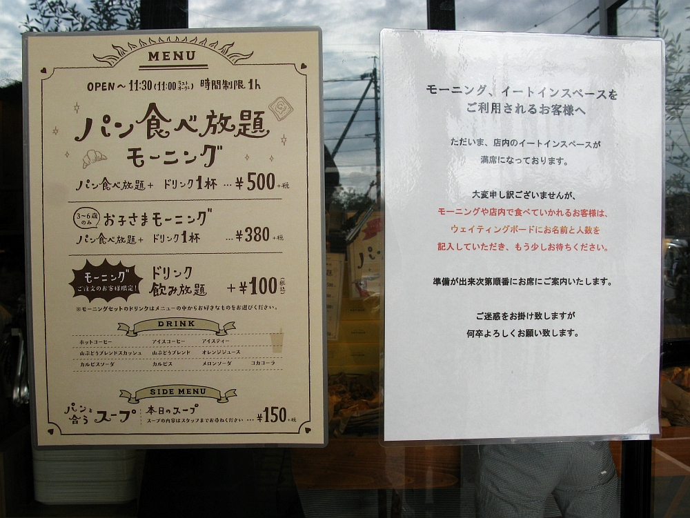 2017_09_10アンティーク豊田店07