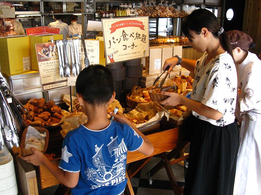 2017_09_10アンティーク豊田店13