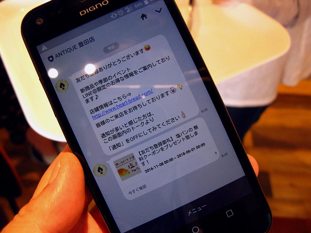 2017_09_10アンティーク豊田店33