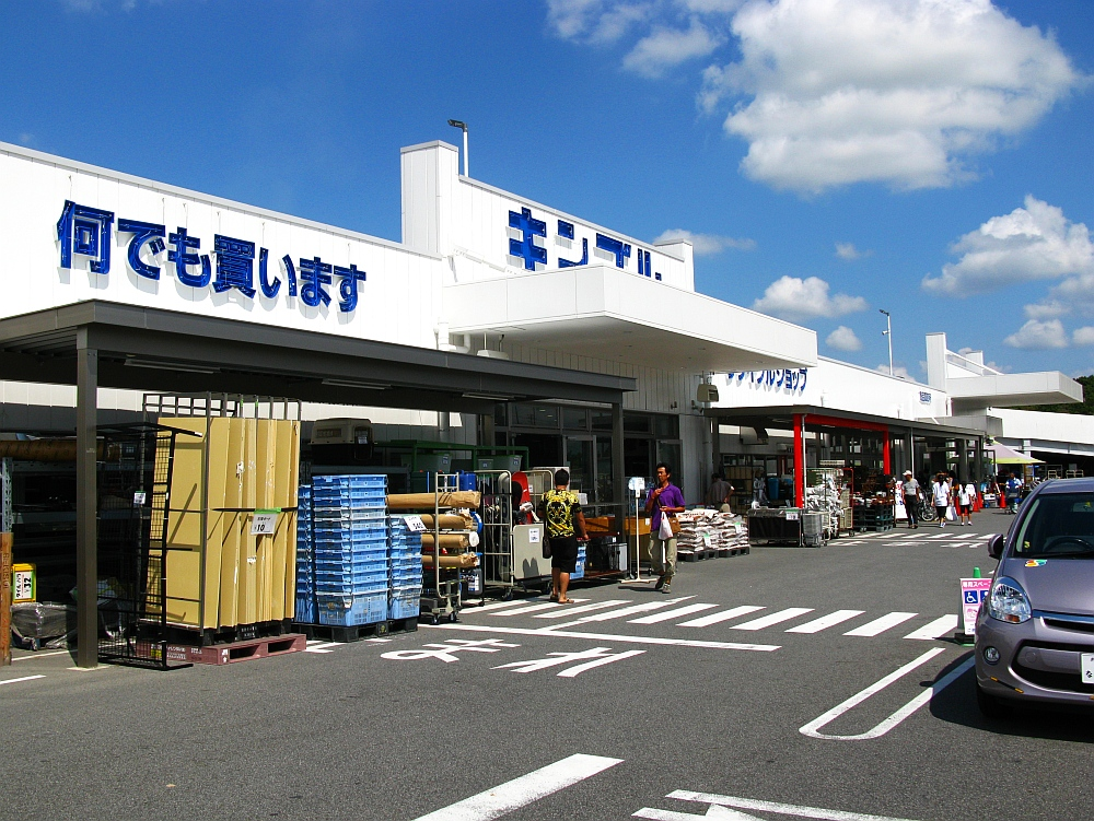 2017_09_10みよし市:キンブルみよし店03