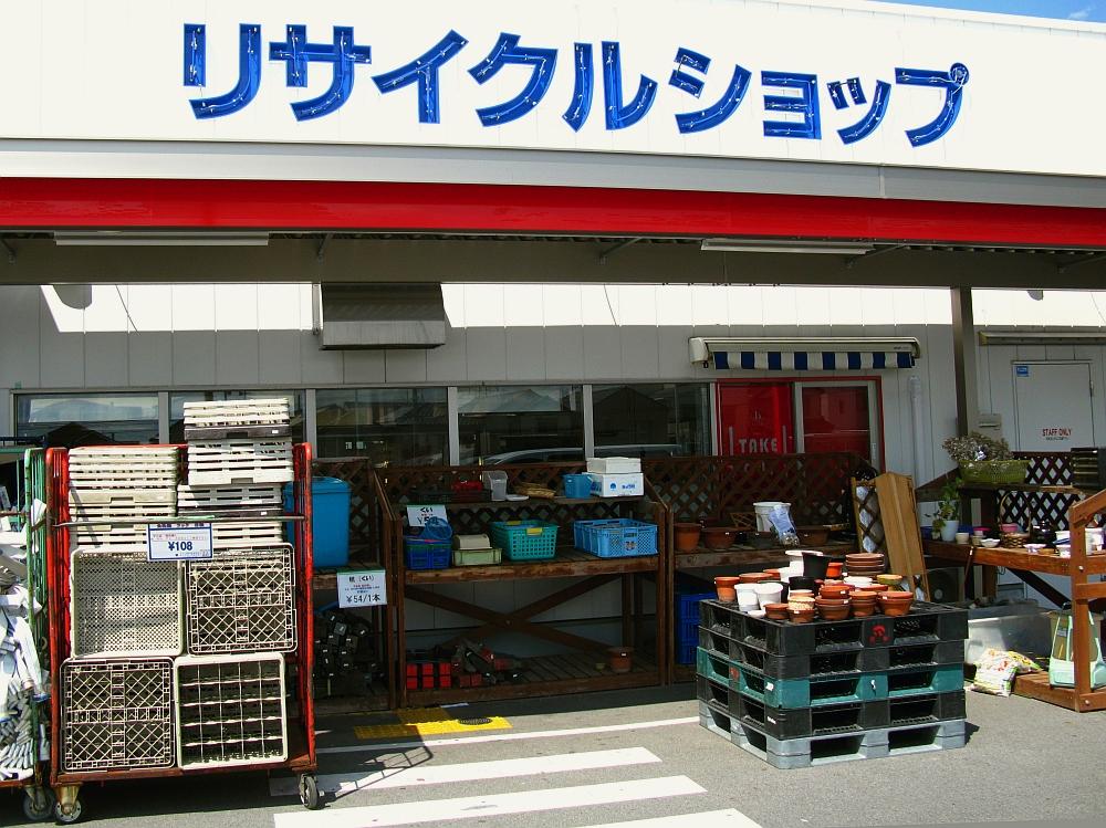 2017_09_10みよし市:キンブルみよし店06