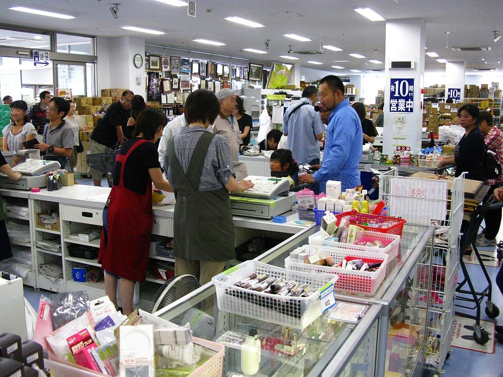 2017_09_10みよし市:キンブルみよし店07-