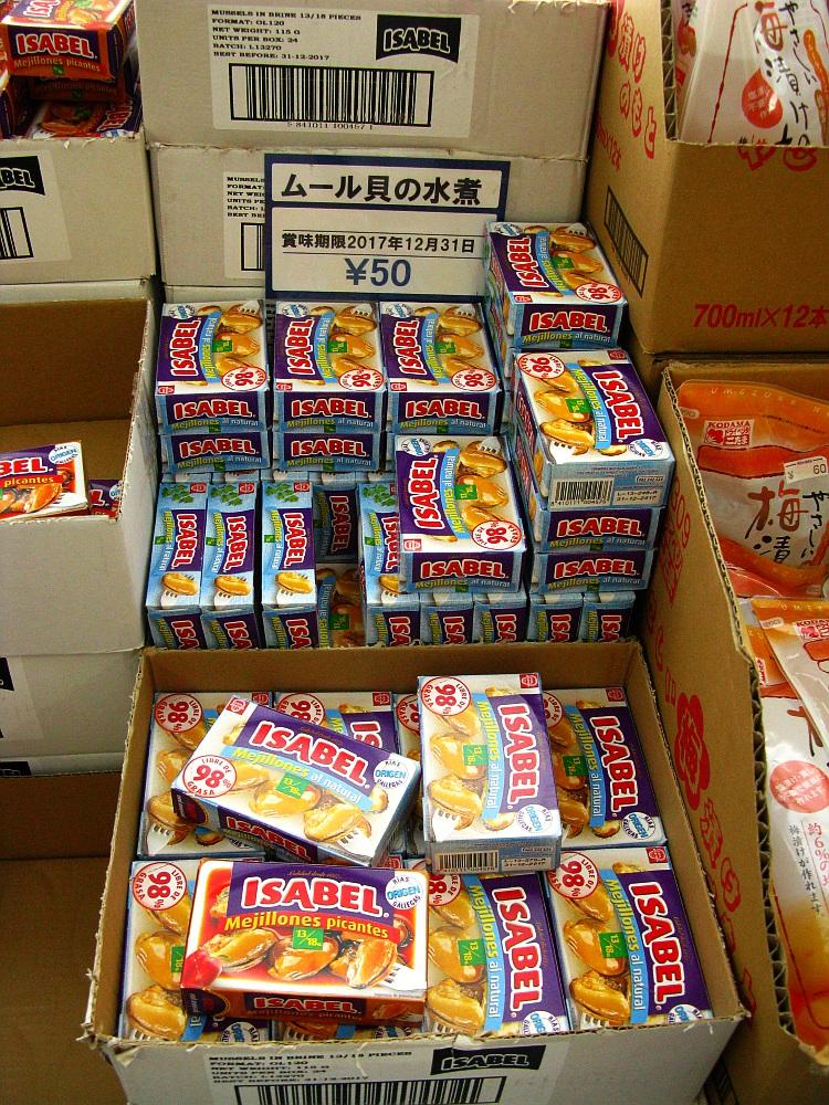 2017_09_10みよし市:キンブルみよし店10