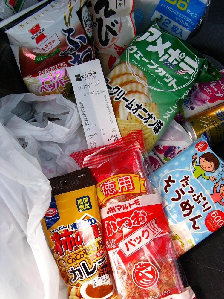2017_09_10みよし市:キンブルみよし店17