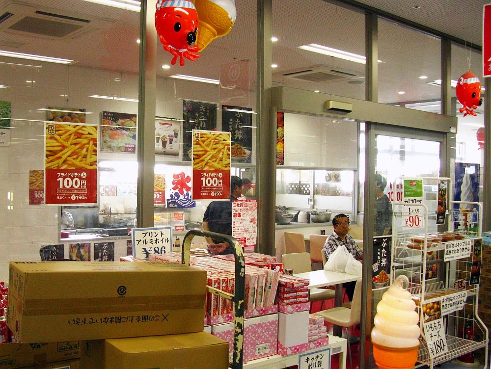 2017_09_10キンブル bloom みよし店03