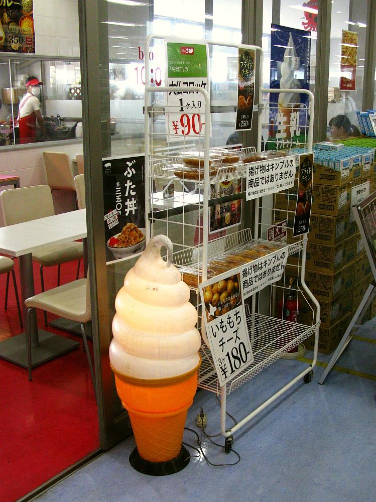 2017_09_10キンブル bloom みよし店04