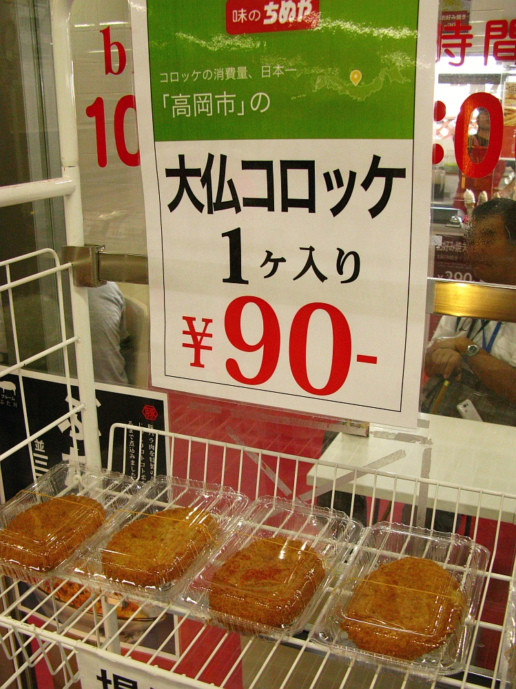 2017_09_10キンブル bloom みよし店07