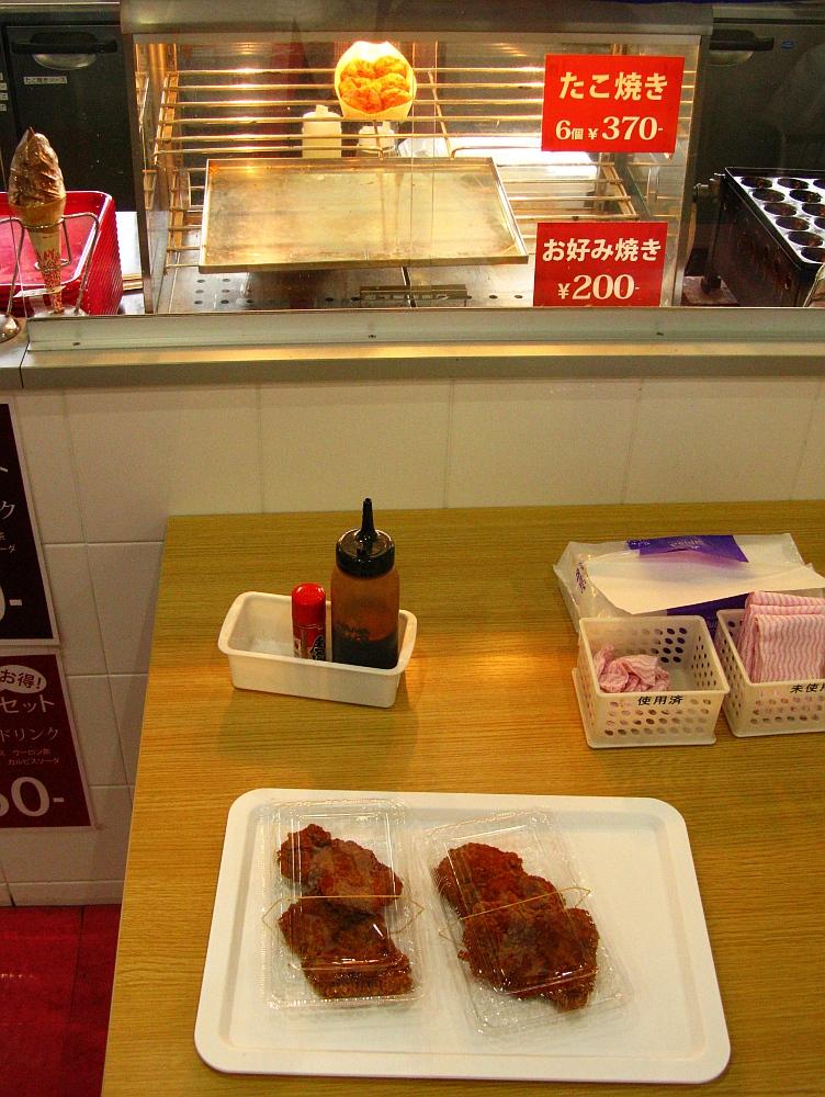 2017_09_10キンブル bloom みよし店16