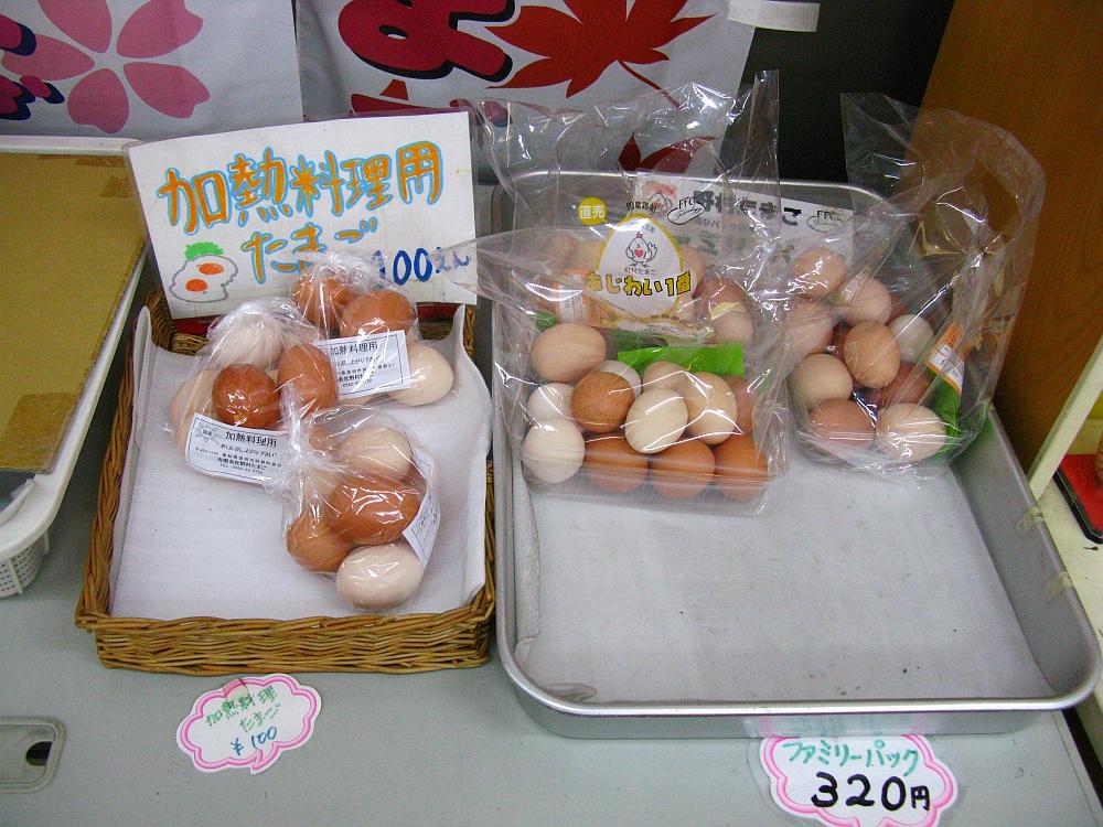 2017_09_10豊明:野村たまご(喫茶チャンス)19
