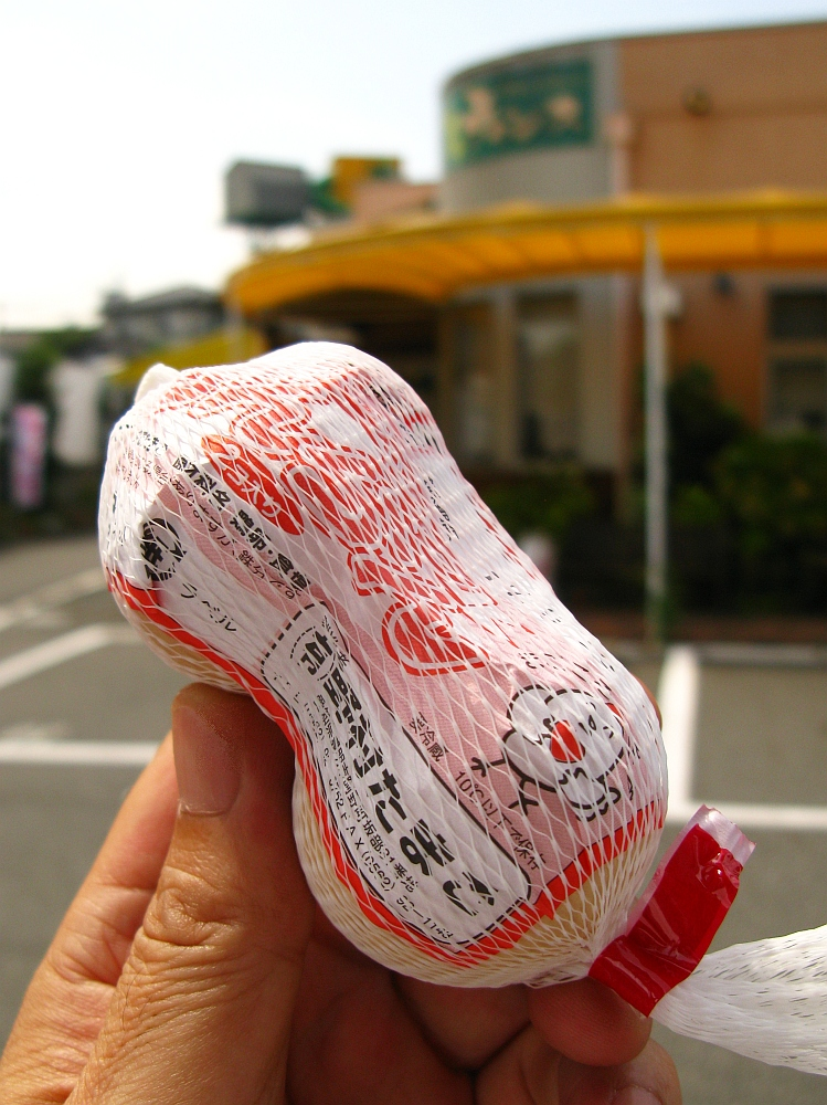 2017_09_10豊明:野村たまご(喫茶チャンス)24