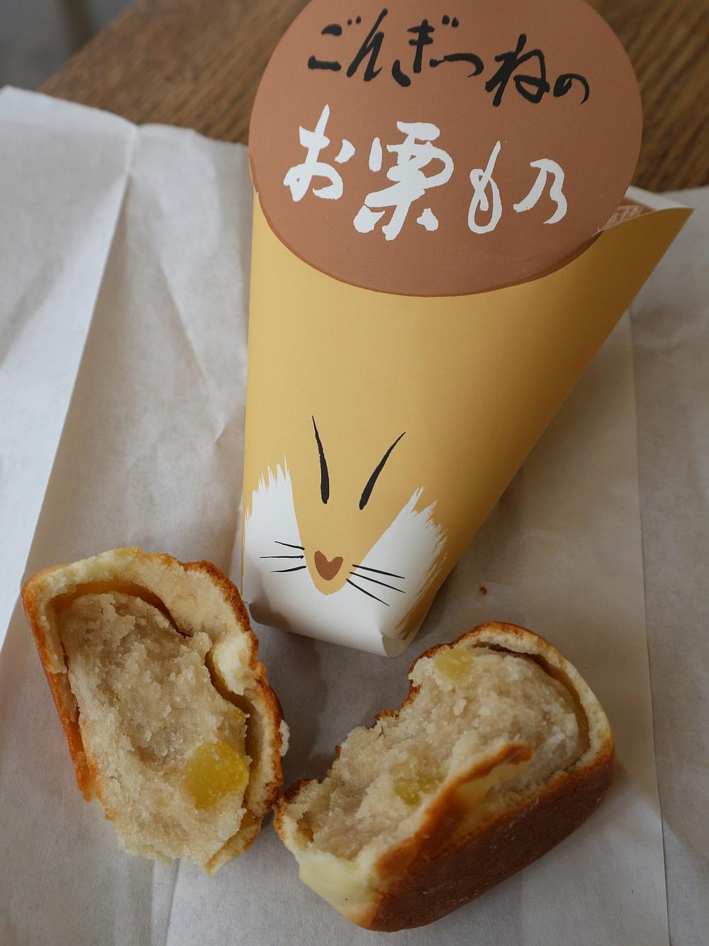 2017_10_01半田:御菓子司 幸野 ごんぎつねのお栗も乃12