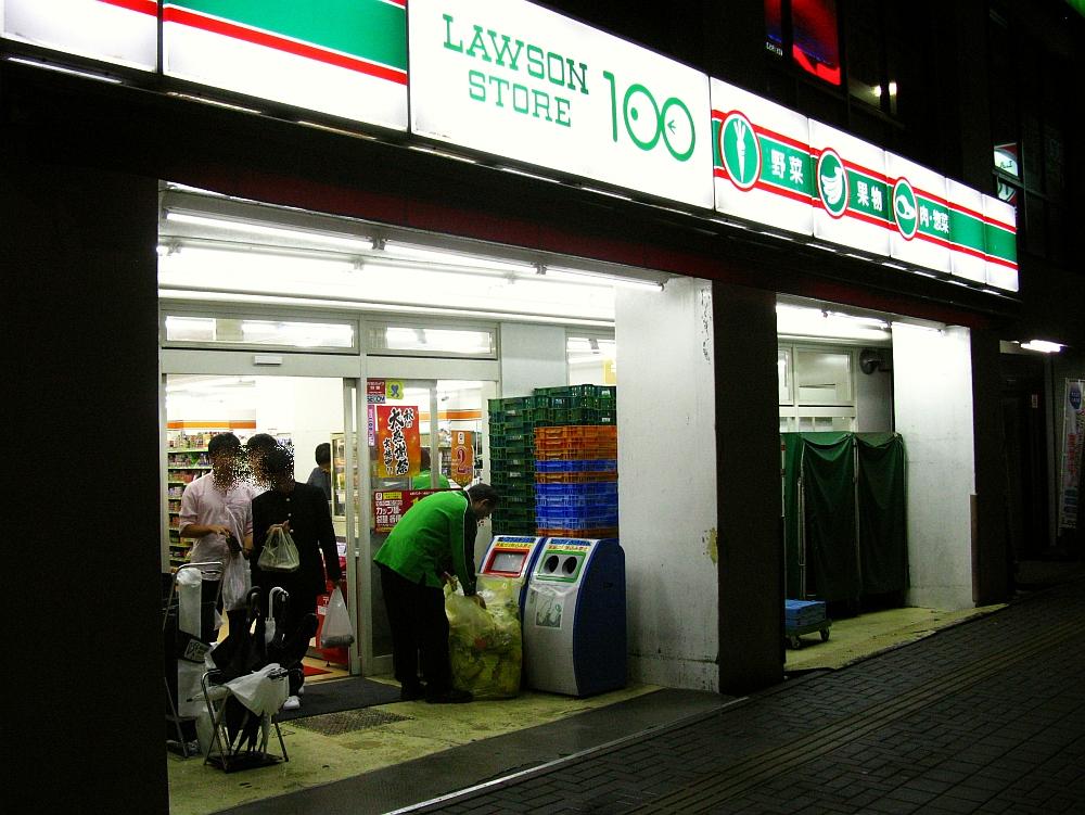 2017_10_16車道:ローソンストア100 車道店02