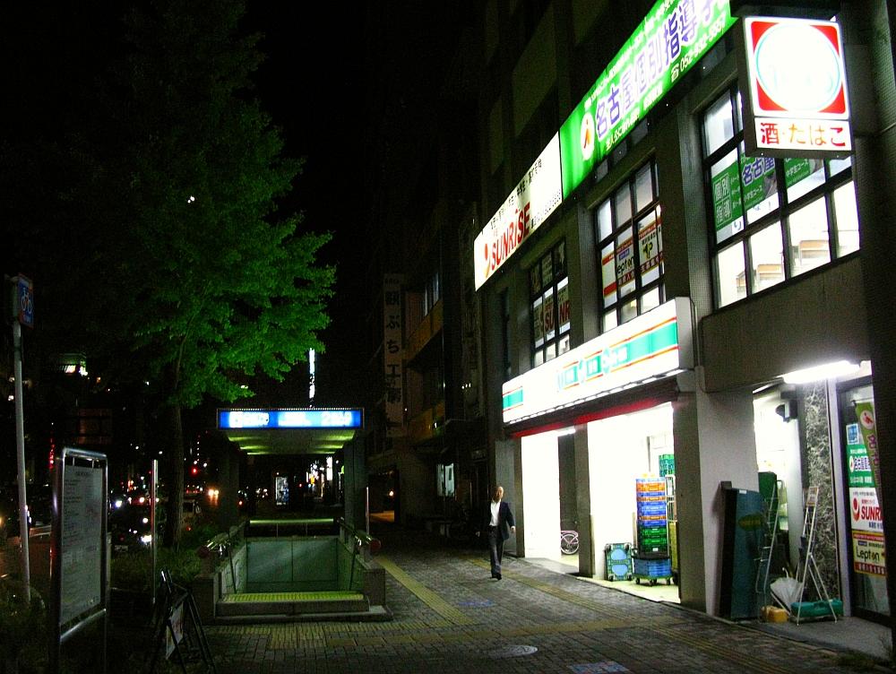 2017_10_17車道:ローソンストア100車道店コロッケ・メンチカツ02