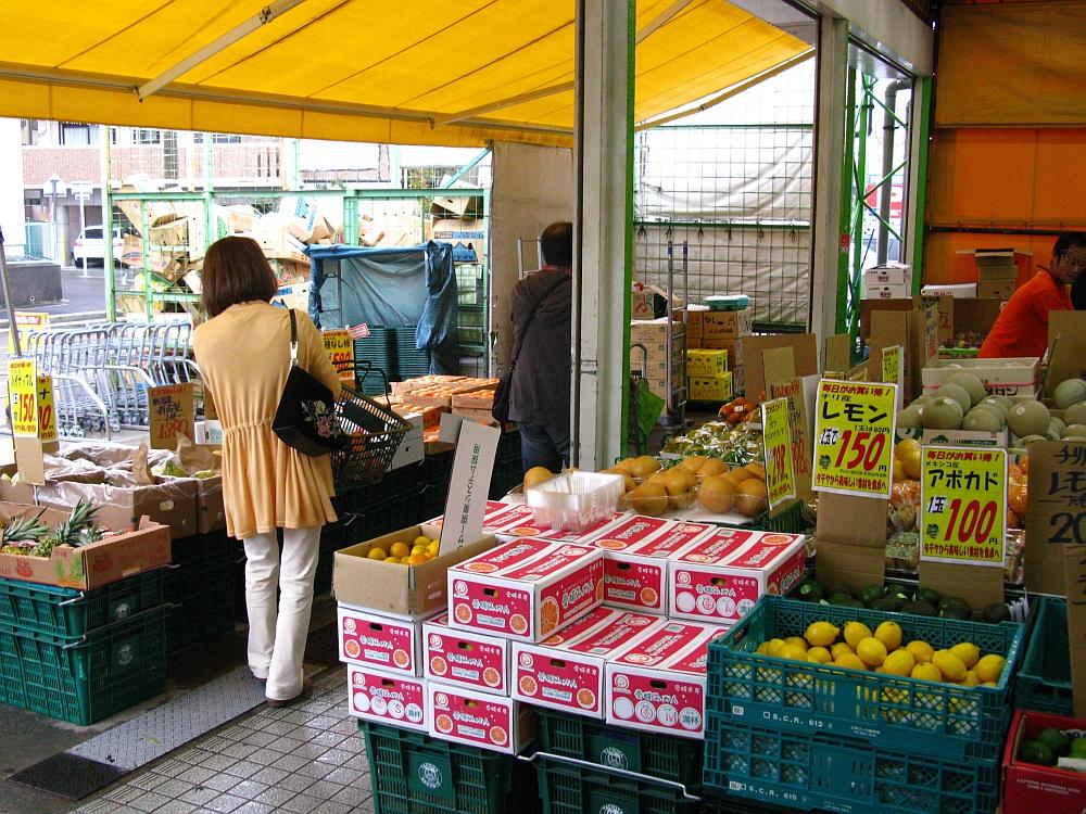 2017_10_21名東区:タチヤ高針店05