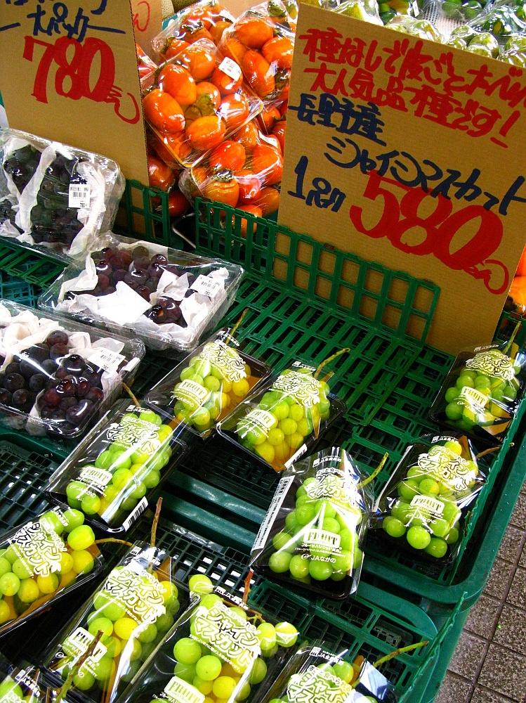 2017_10_21名東区:タチヤ高針店07