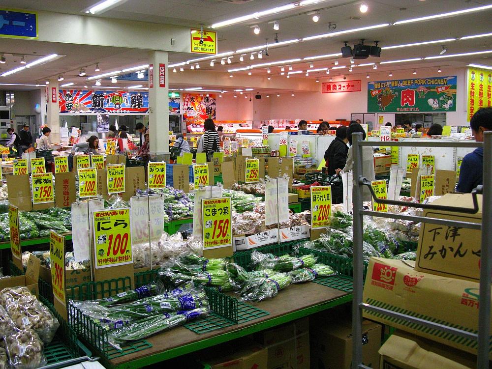 2017_10_21名東区:タチヤ高針店10