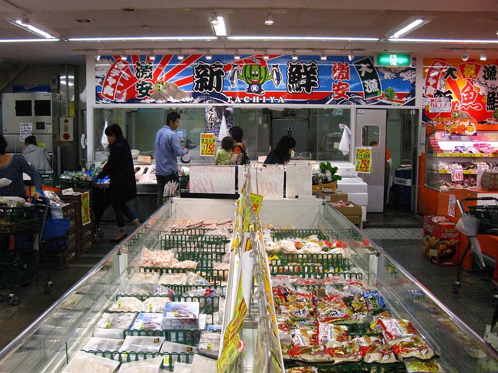 2017_10_21名東区:タチヤ高針店12