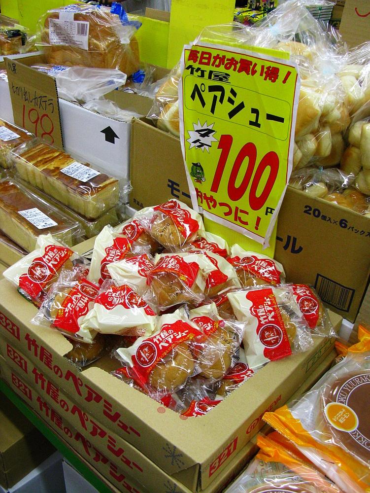 2017_10_21名東区:タチヤ高針店16