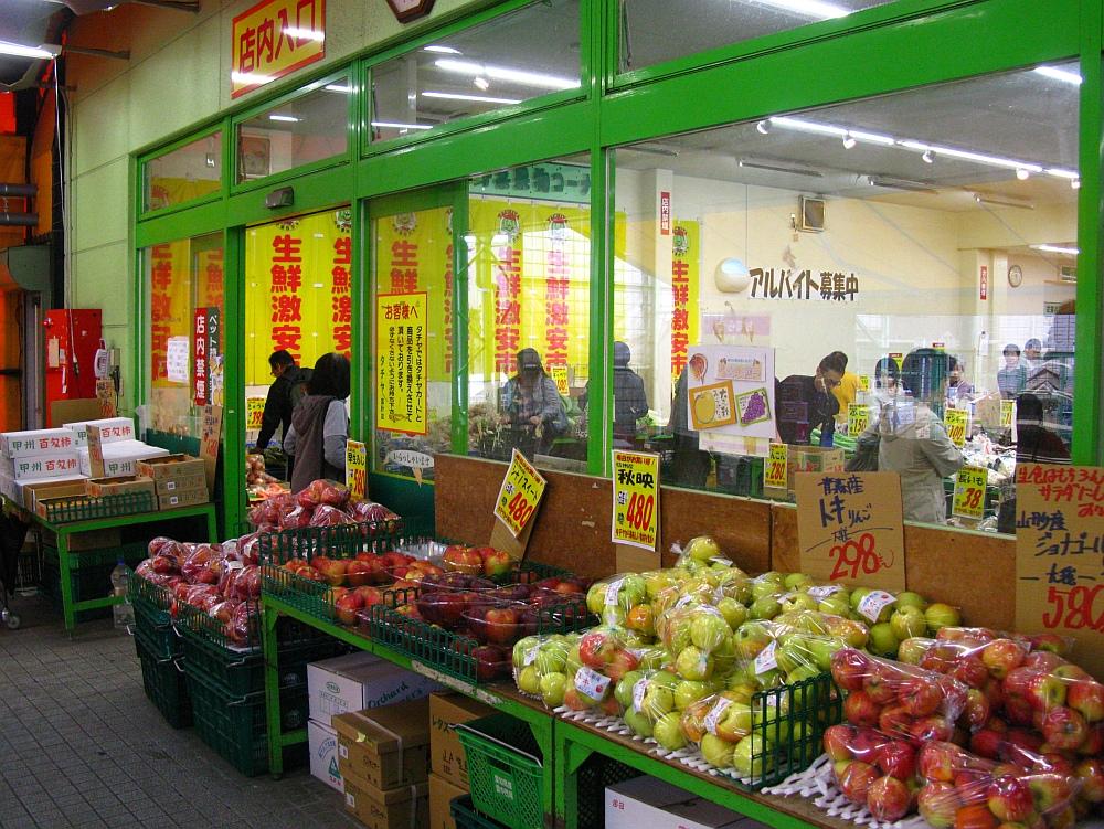2017_10_28名東区:タチヤ高針店05