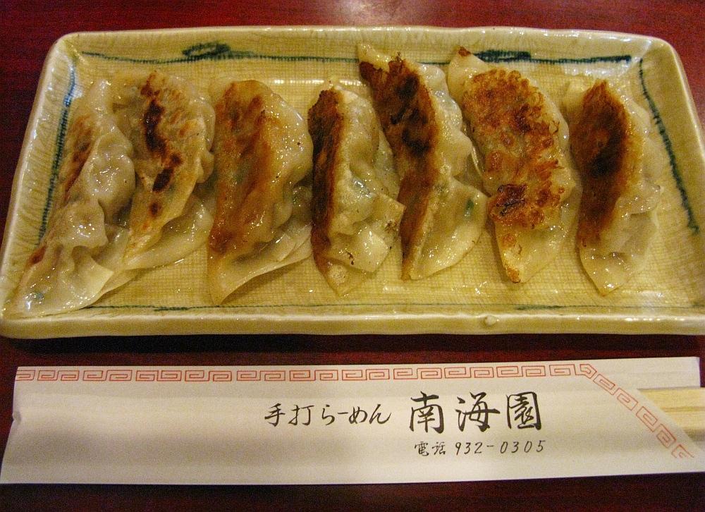 2017_10_18高岳:中華料理 南海園19
