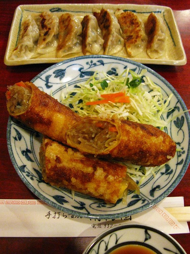 2017_10_18高岳:中華料理 南海園24