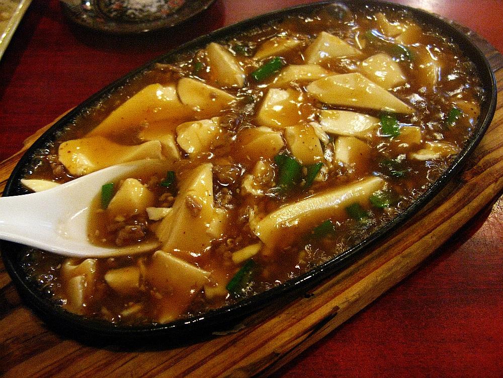 2017_10_18高岳:中華料理 南海園34
