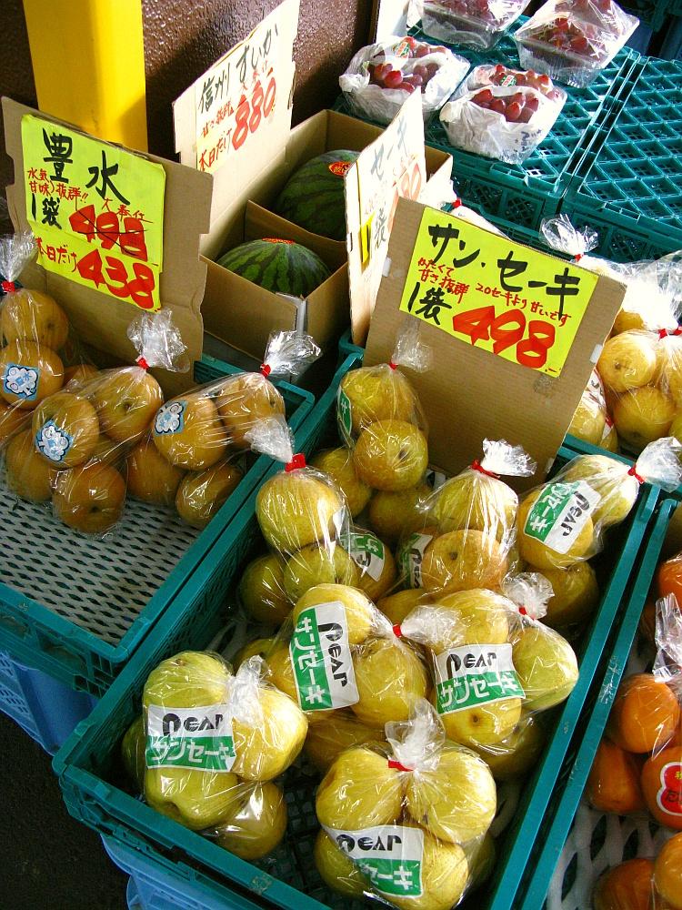 2017_10_09 B 春日井 MEGAドンキホーテ06