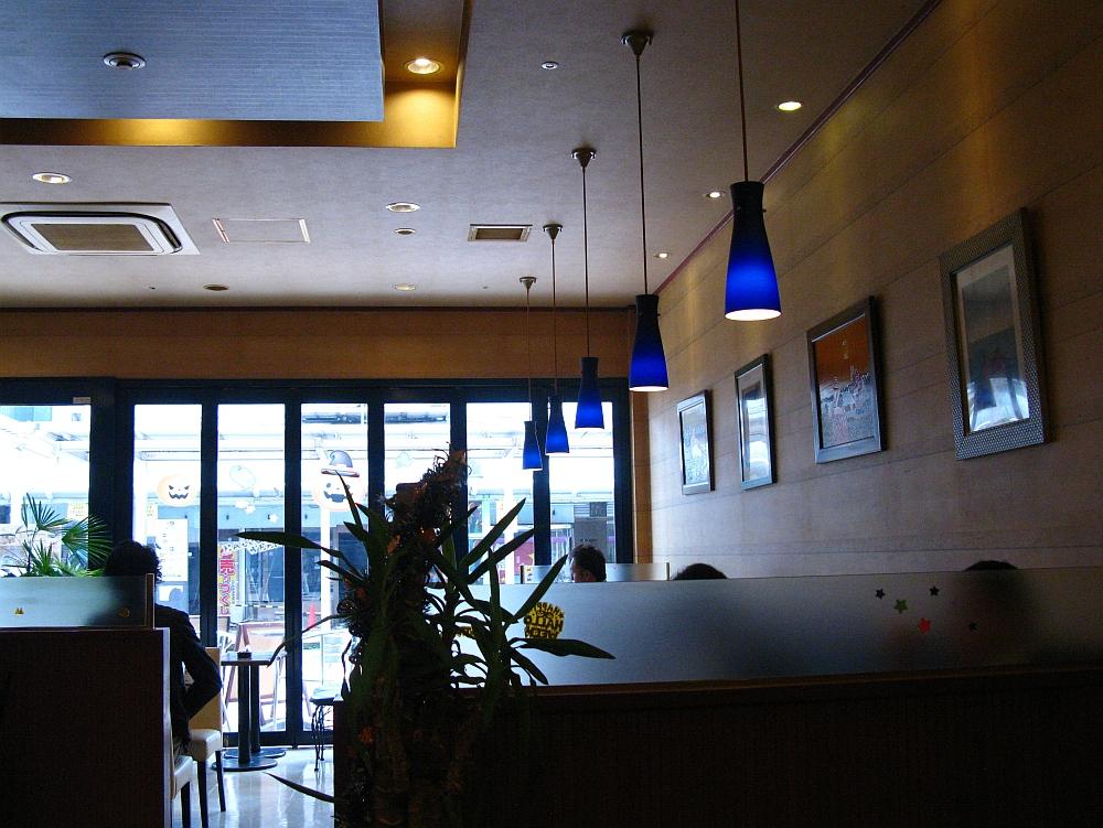 2017_10_20三田:長井珈琲 KOBE ROMANCE CAFE 三田駅前店07