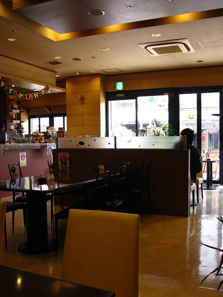 2017_10_20三田:長井珈琲 KOBE ROMANCE CAFE 三田駅前店08