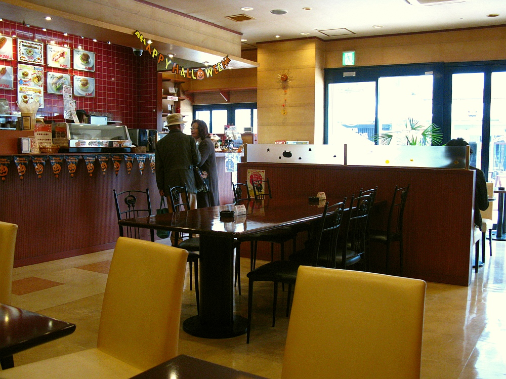 2017_10_20三田:長井珈琲 KOBE ROMANCE CAFE 三田駅前店10