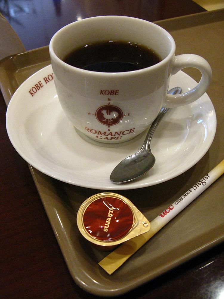 2017_10_20三田:長井珈琲 KOBE ROMANCE CAFE 三田駅前店13