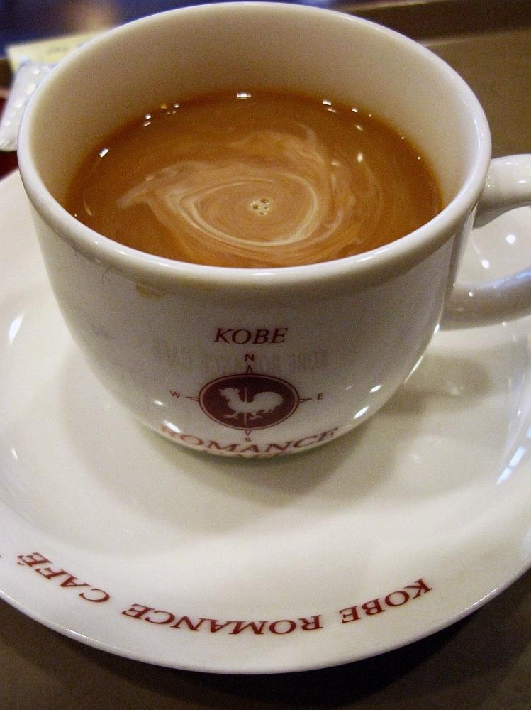 2017_10_20三田:長井珈琲 KOBE ROMANCE CAFE 三田駅前店15