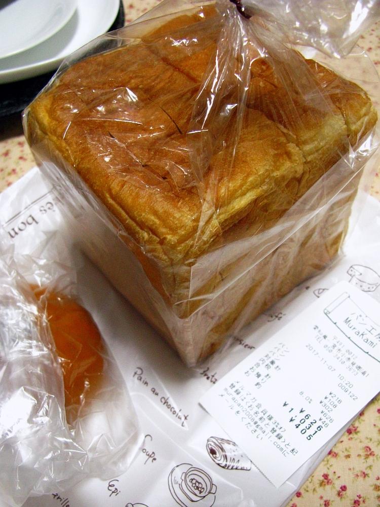 2017_11_07一宮:パン工房 Murakami02