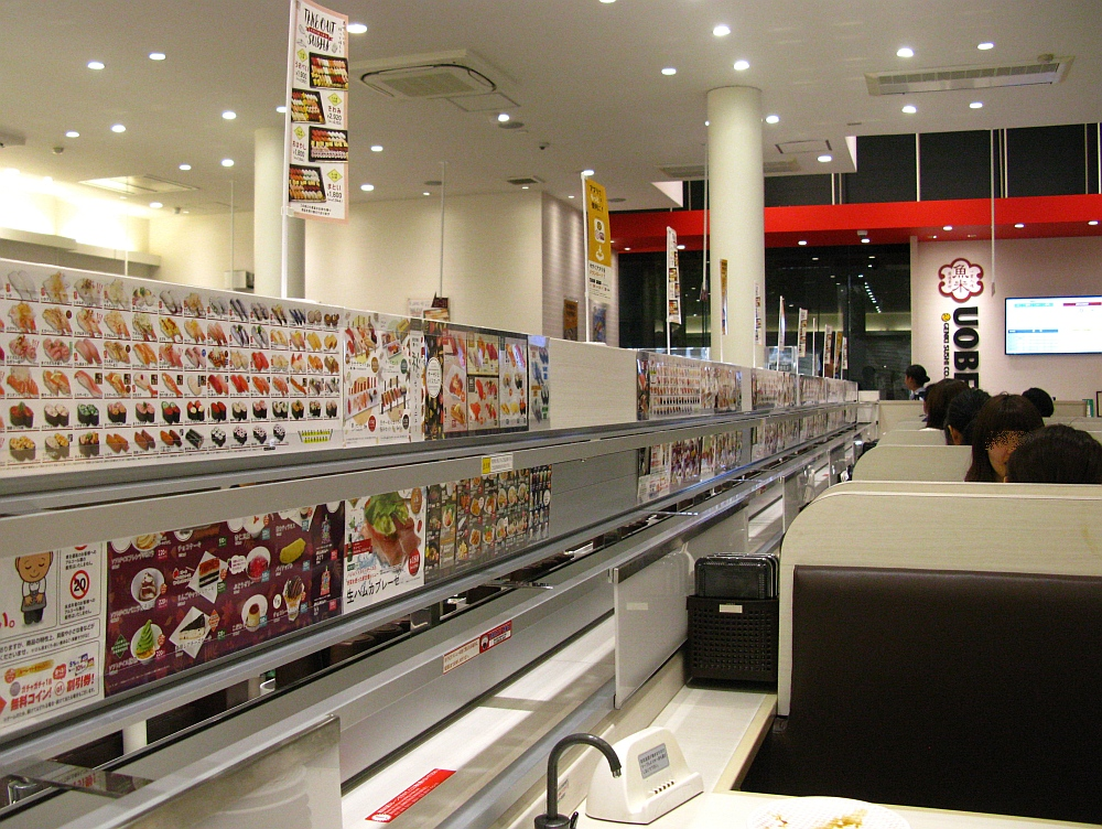 2017_11_09黒川:Genki Sushi 魚べい08
