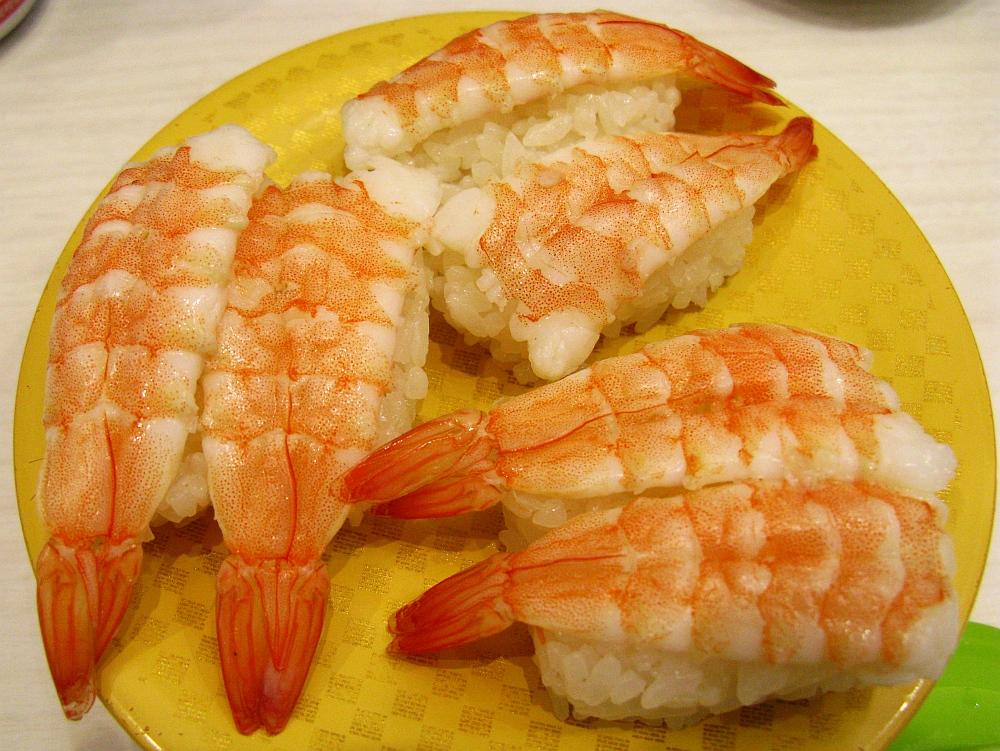2017_11_09黒川:Genki Sushi 魚べい15