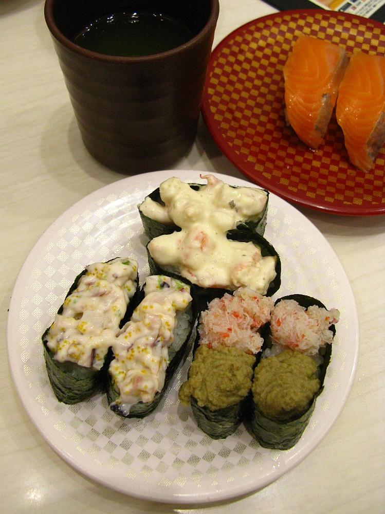 2017_11_09黒川:Genki Sushi 魚べい17
