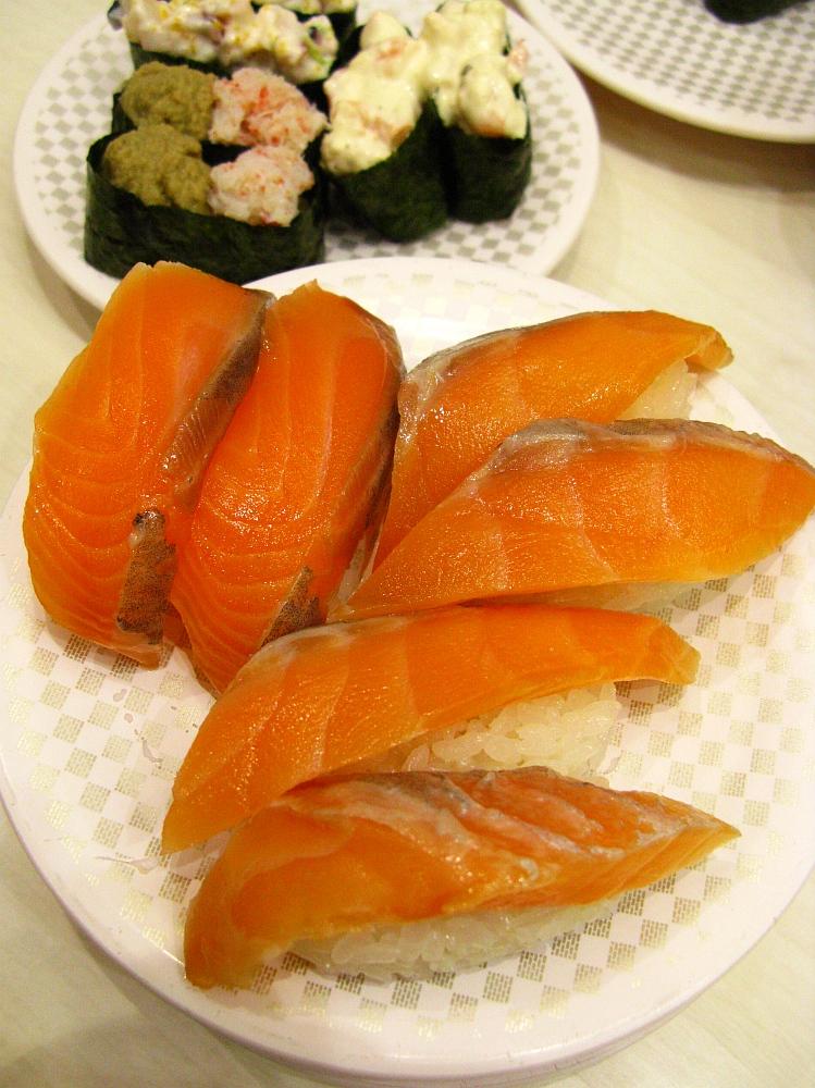 2017_11_09黒川:Genki Sushi 魚べい18