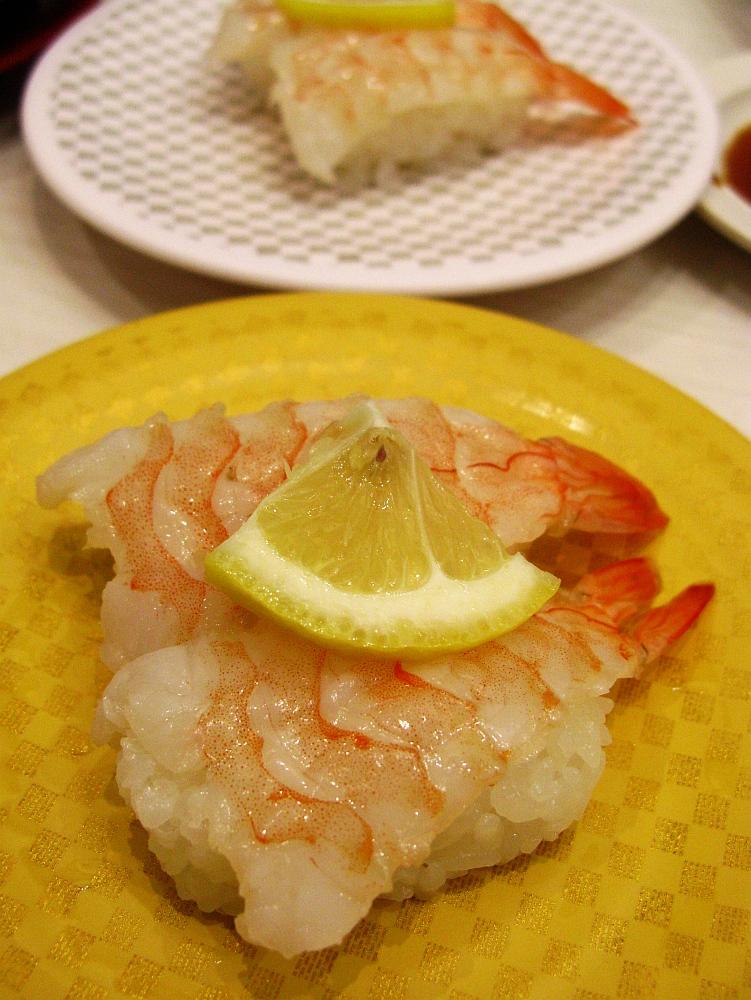 2017_11_09黒川:Genki Sushi 魚べい23