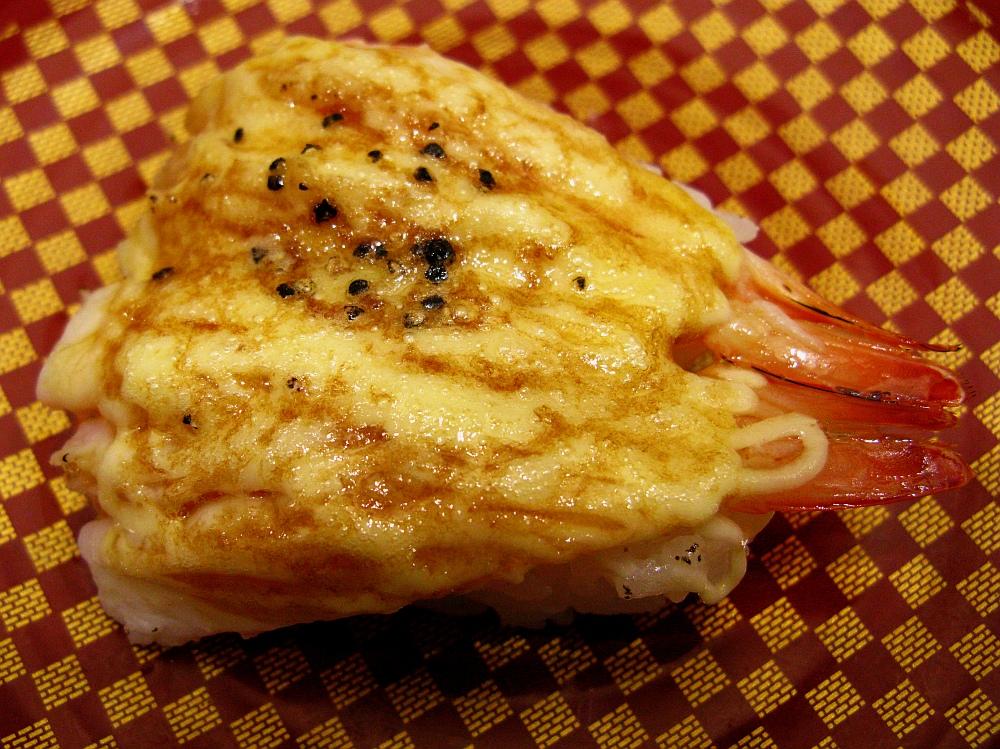 2017_11_09黒川:Genki Sushi 魚べい26