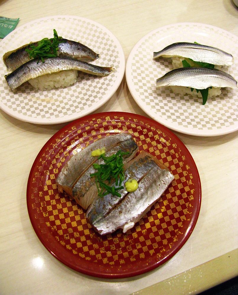 2017_11_09黒川:Genki Sushi 魚べい28