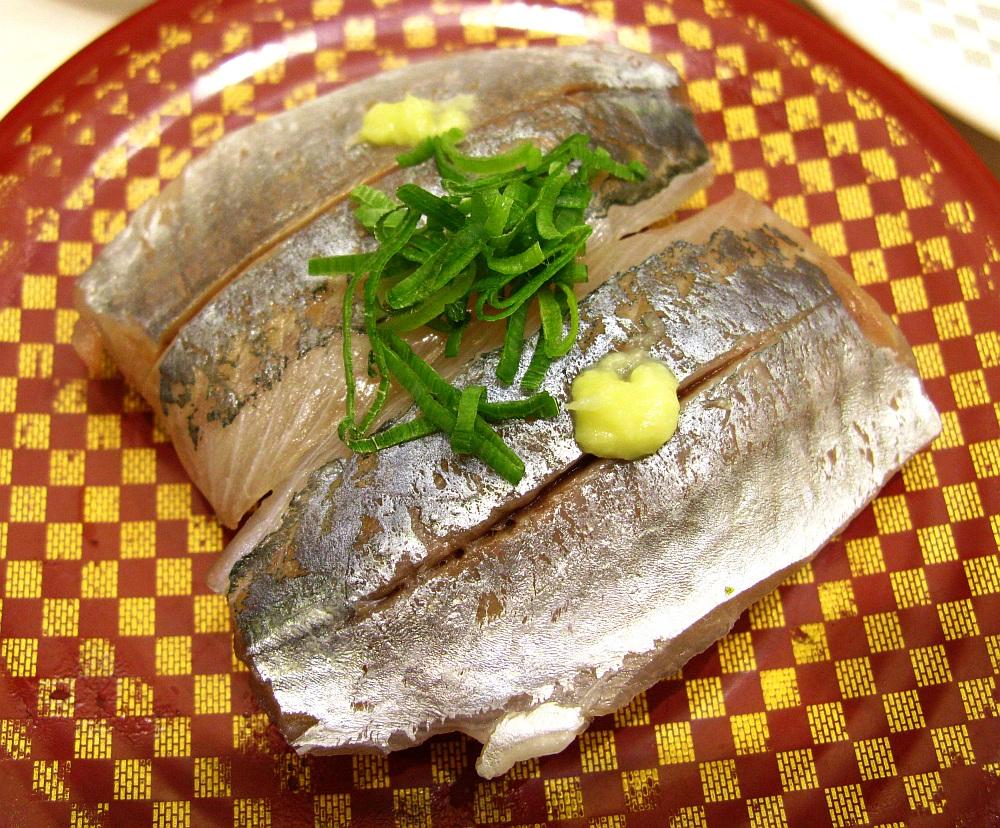 2017_11_09黒川:Genki Sushi 魚べい29