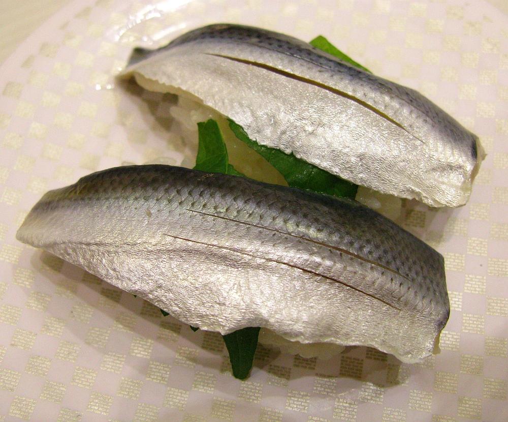 2017_11_09黒川:Genki Sushi 魚べい30